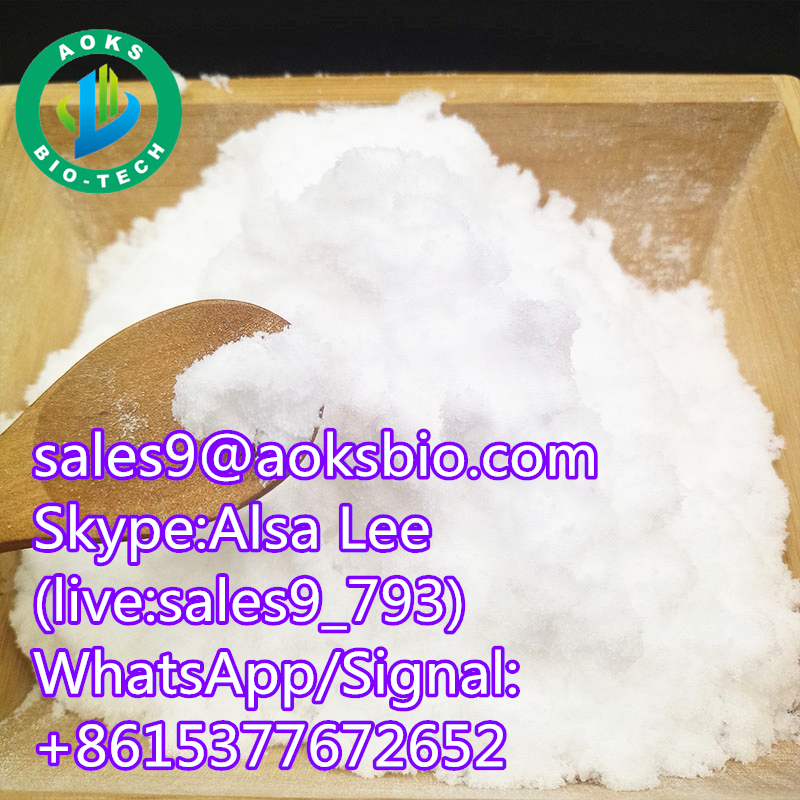 Lidocaine cas 137-58-6 for sale sales9@aoksbio.com WhatsApp:+8615377672652