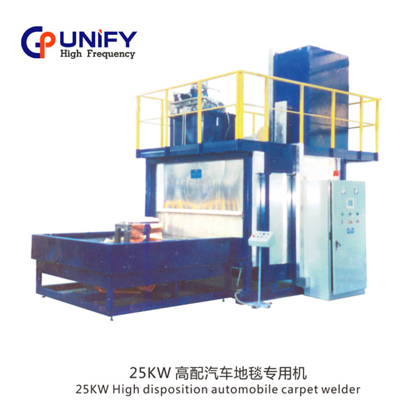 25kw High Disposition Automobile Carpet Welder-2019