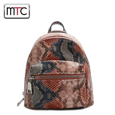 Womens Fashion Mini Backpacks