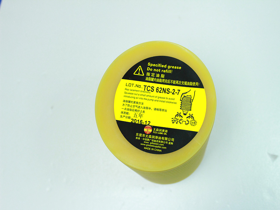 High Tested TCS 62NS-2-7 700G Grease from China Supplier
