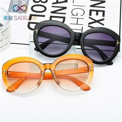 Plastic Sunglasses For Men