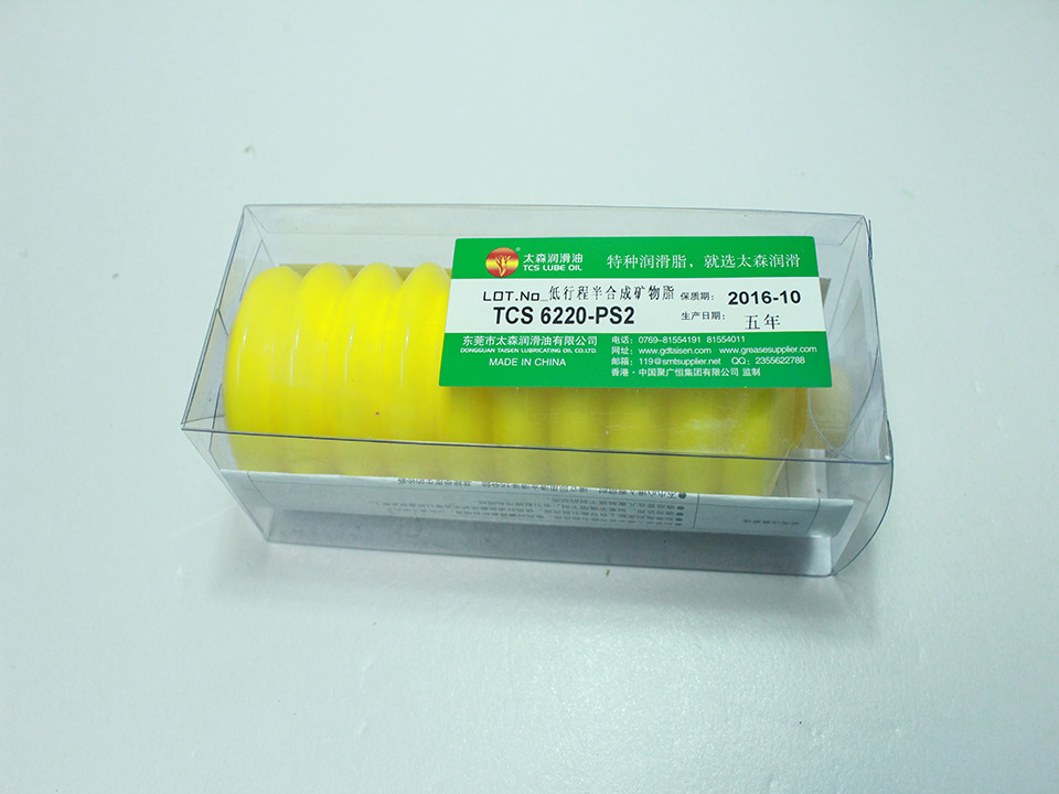 Wholesale Price TCS 6220-PS2 200G Grease for Guide and Bearing Parts