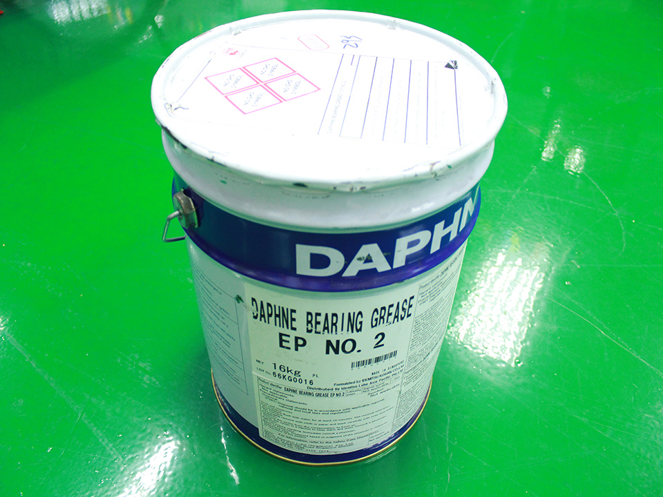 Brand-new EP NO.2 DAPHNE BEARING Grease in Blue Package