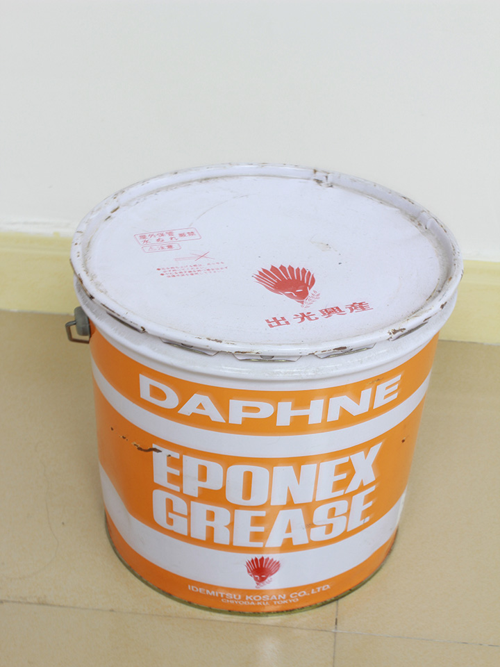 High Tested DAPHNE EPONEX Grease NO.1 with Large Stock