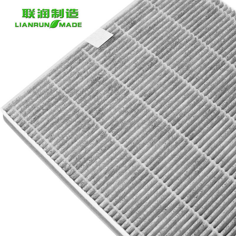 Air Purifier Filter Replacement For Philips