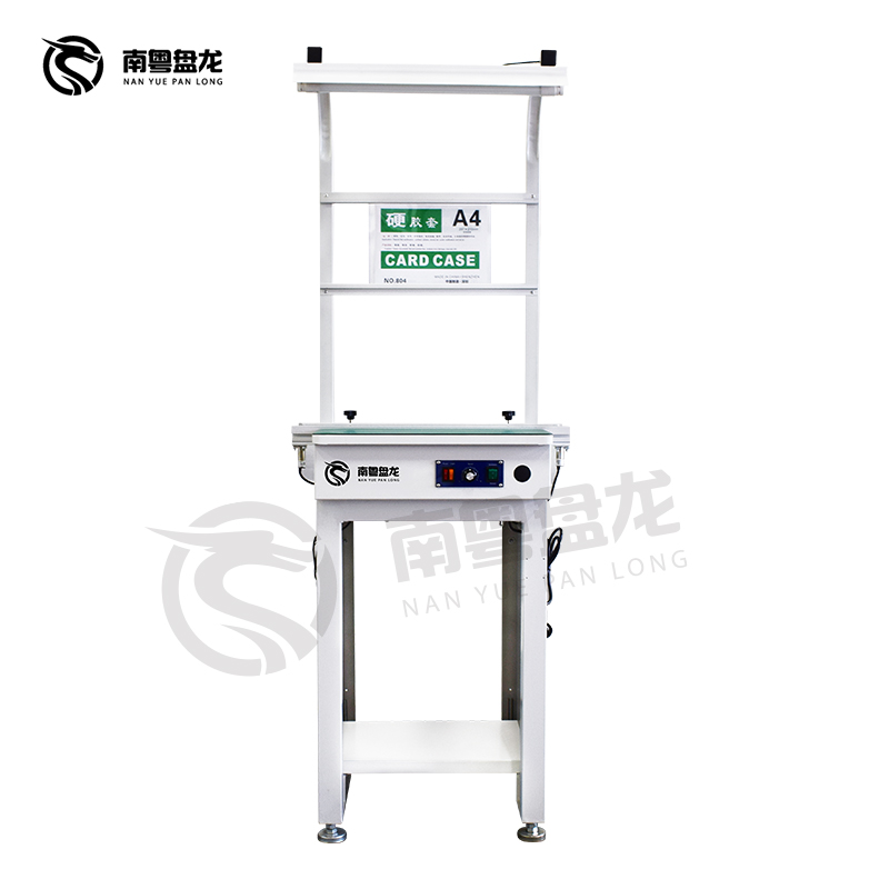 SMT connection conveyor PCB conveyor assembly line with fan cooling