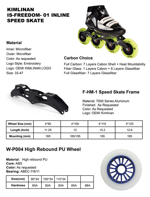2020 China KIMLINAN IS-FREEDOM- 01 INLINE SPEED SKATE maufacture