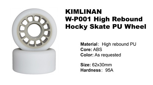 2020 new professional KIMLINAN W-P001 High Rebound Hocky Skate PU Wheel
