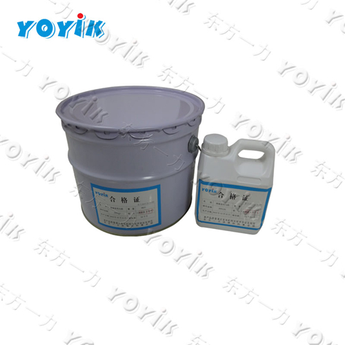 epoxy Paulownia glass powder mica tape	DECJ1108