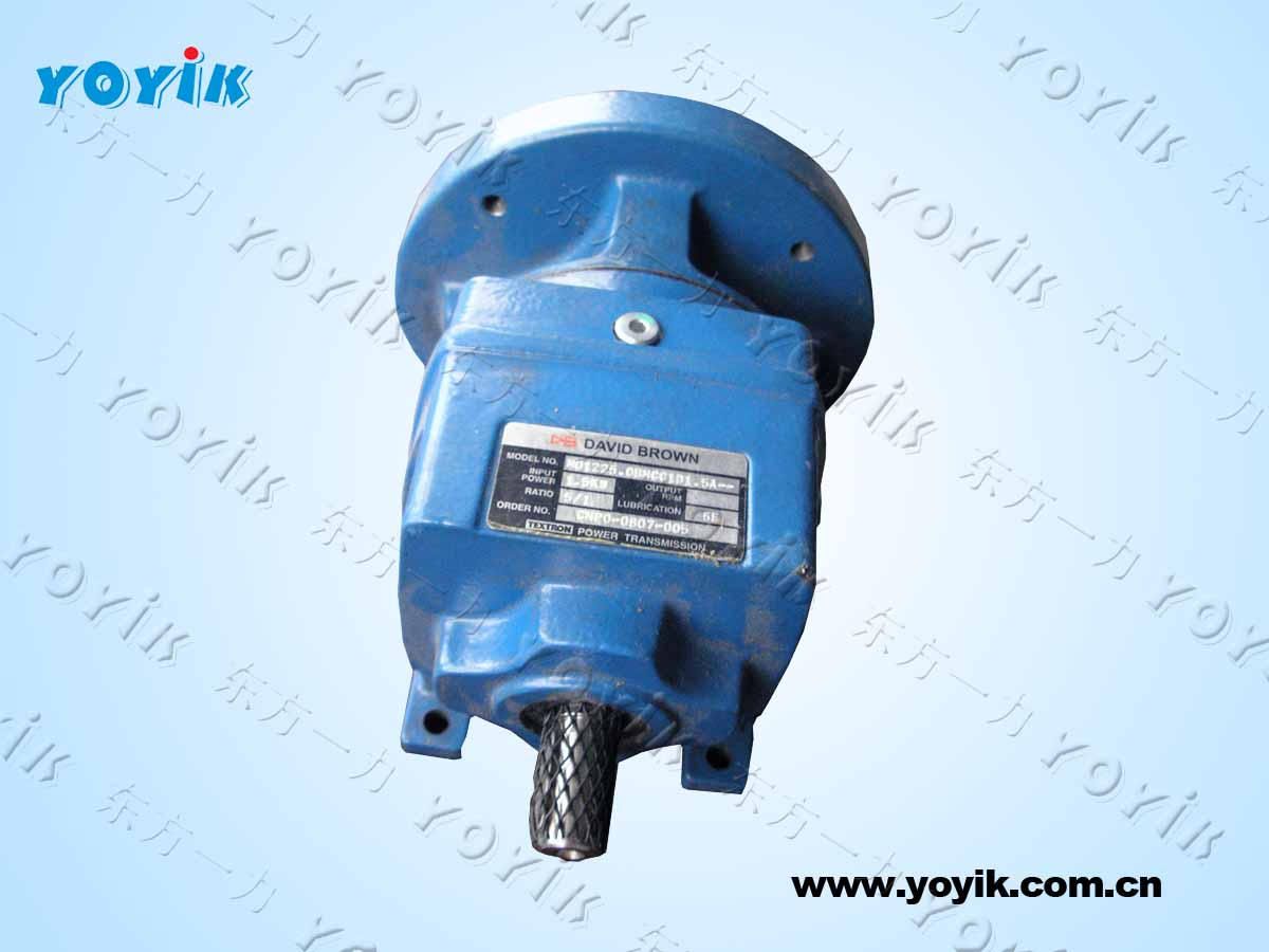 yoyik supply reducer M01225