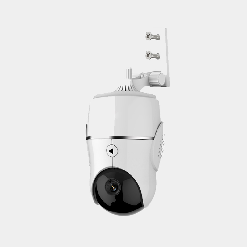 IH01 Home Security CCTV Camera From Dosyu