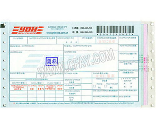 High Quality Air Waybill for Logistic