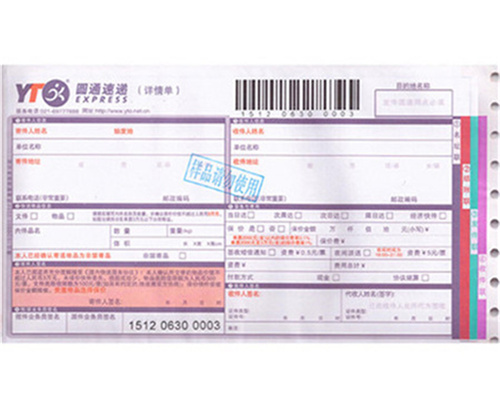 Fedex Air Waybill