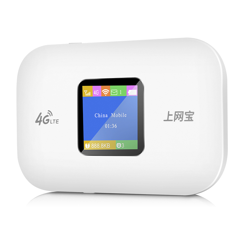 BM01 Dosyu OEM Portable 4G LTE MIFI Portable Pocket outdoor wifi Hotspot Router