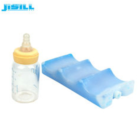 HDPE Hard Shell Breast Milk Ice Pack Wave Shape 450Ml High Density Polyethylene