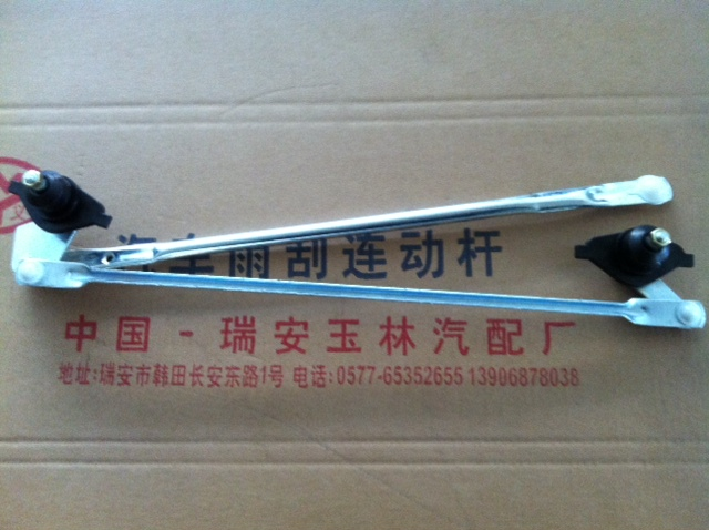 Wiper Linkage for Suzuki