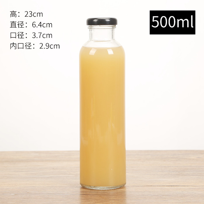 Customized Long Neck Glass Bottle