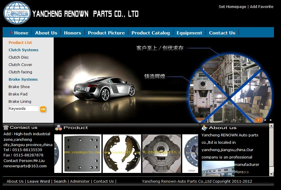 clutch and brake systems parts factory from china