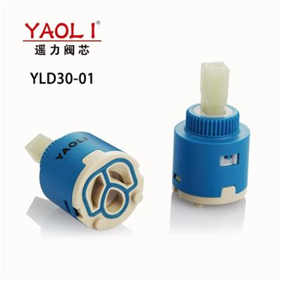 Faucet Cartridge With Flat Base