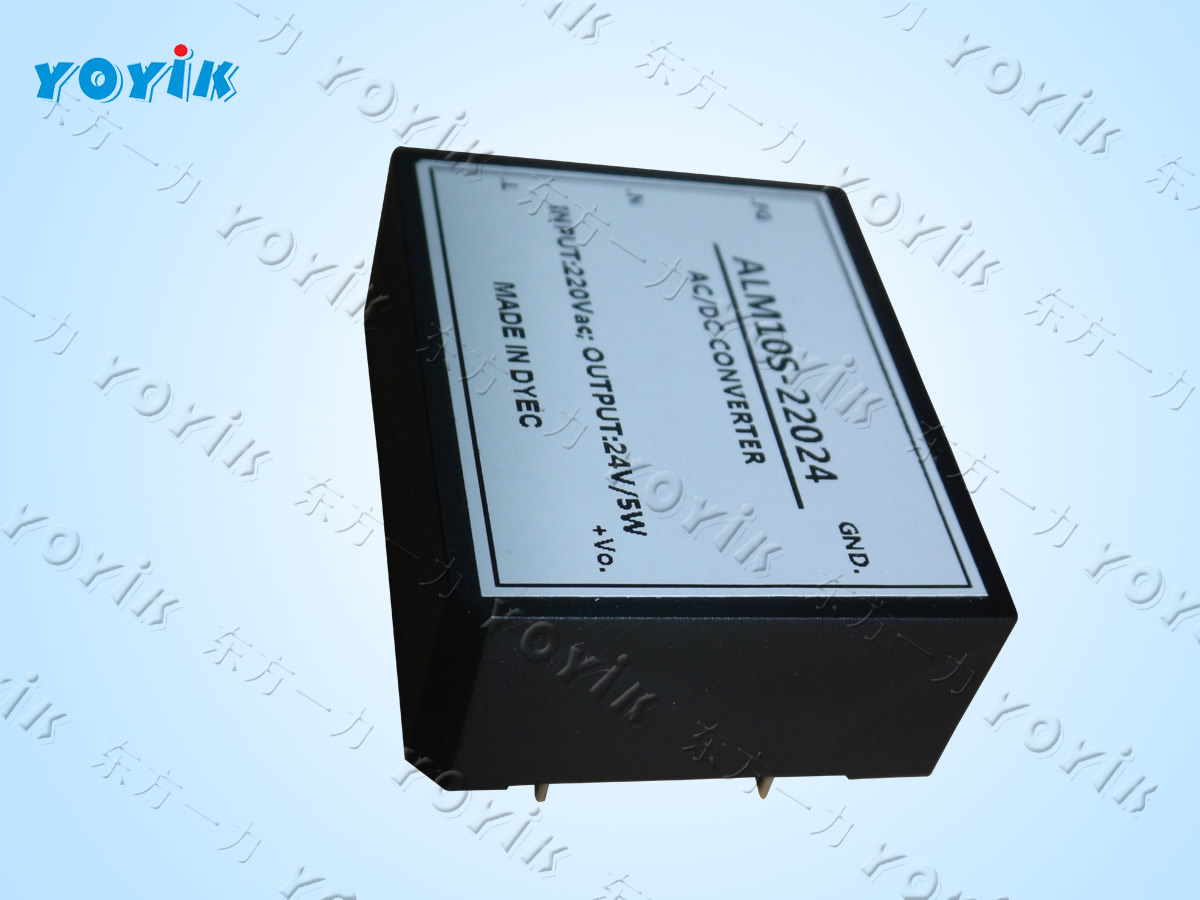 POWER SUPPLY GJCD-16