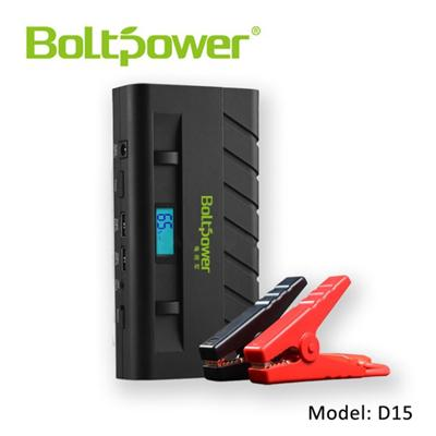 Jump Starter Power Bank