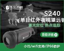 Infrared Night Vision Okay?provides first-class service