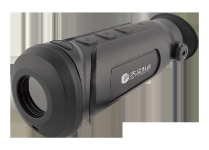 Domestic senior  company of Infrared Night Vision s reason,