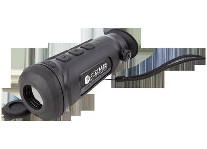Infrared Night Vision, Good quality and low price Infrared