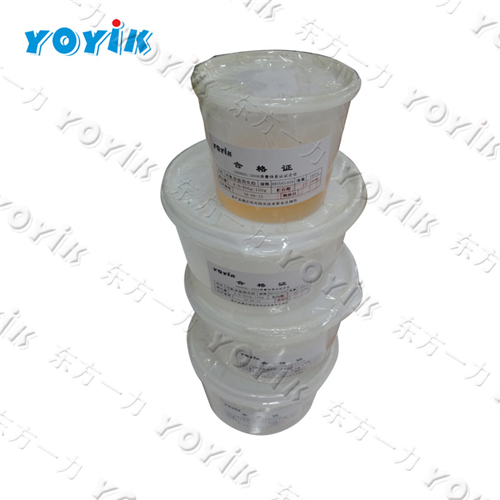 yoyik supply insulating varnish 1243