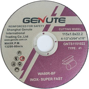 GENUTE focus on Metal cutting wheel, is a well-known brands