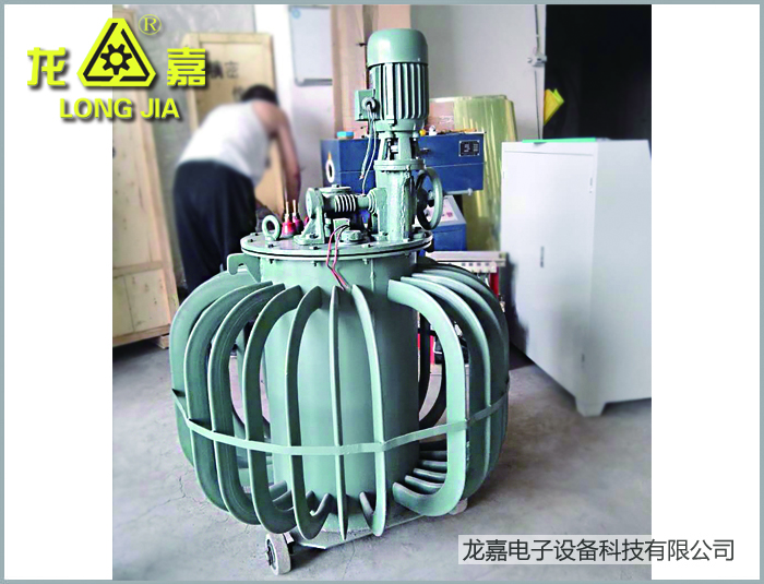 Power Frequency High Voltage Test Console