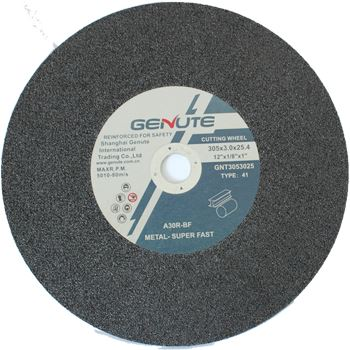 Metal cutting wheel the four major advantages preferred GEN