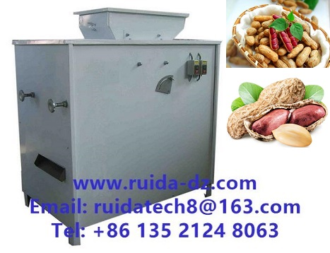Peanut praline production line, Peanut Skin Removing Machine