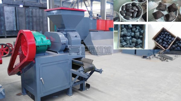 briquette machiine china supplier