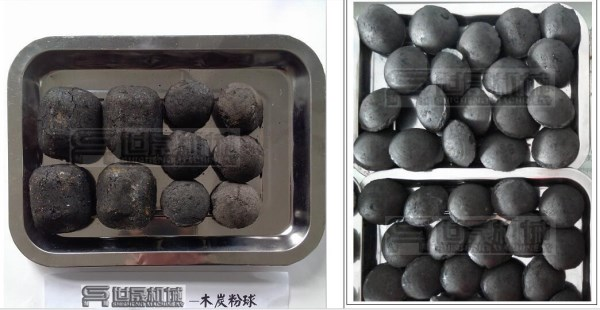 small briquette machine(86-15978436639)