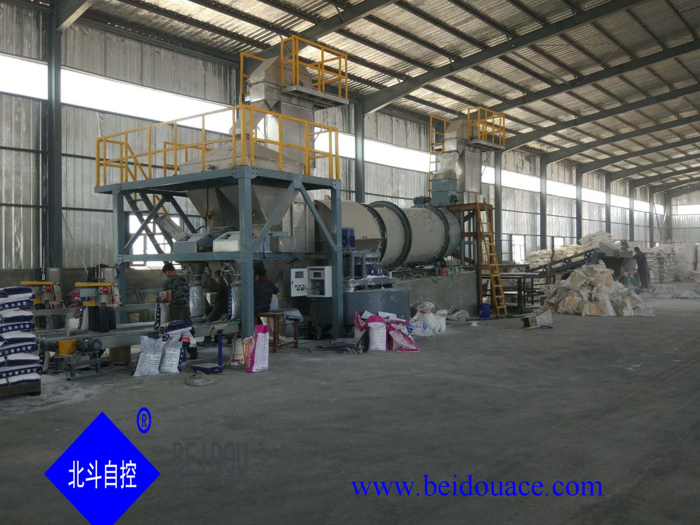 machine for producing bulk blending fertilizer