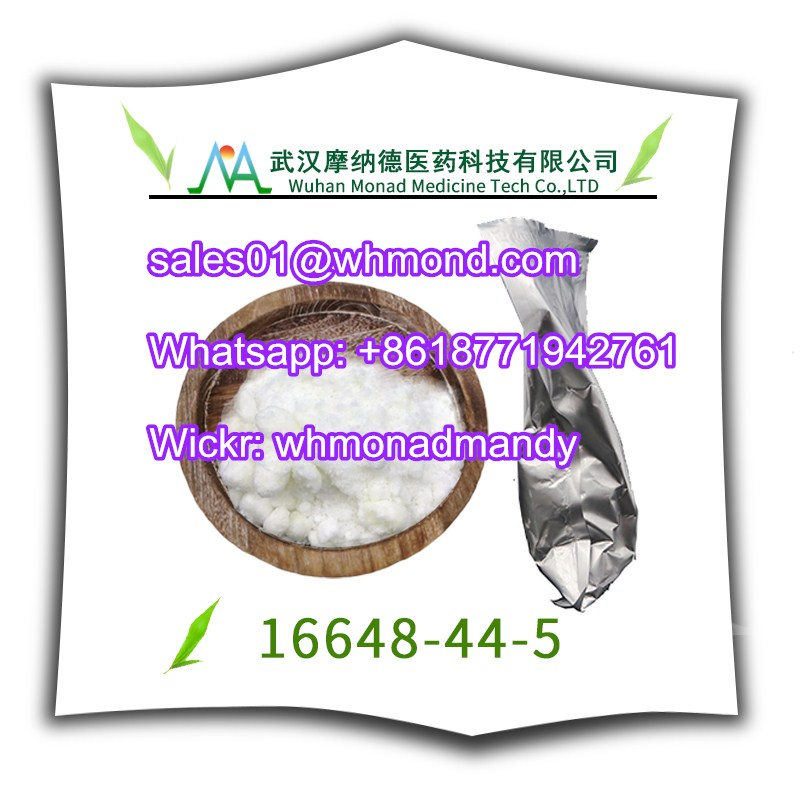 high yield cas 16648-44-5,bmk glycidate powder supplier China