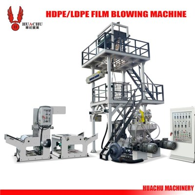 ABA Film Blowing Machine With Rotary Die Double Winder