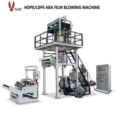 Three Layer ABA Blown Film Machine