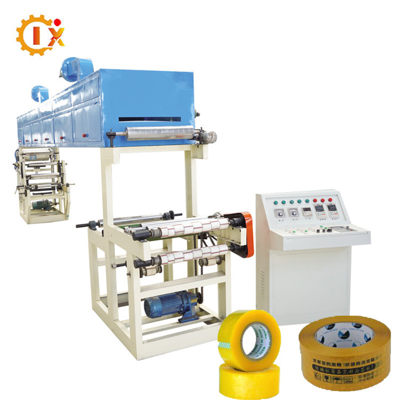 L-500B High output printed cello tape making machine