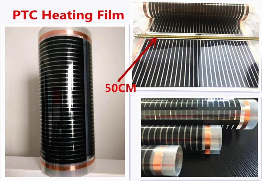 China Graphene Floor Heating Film