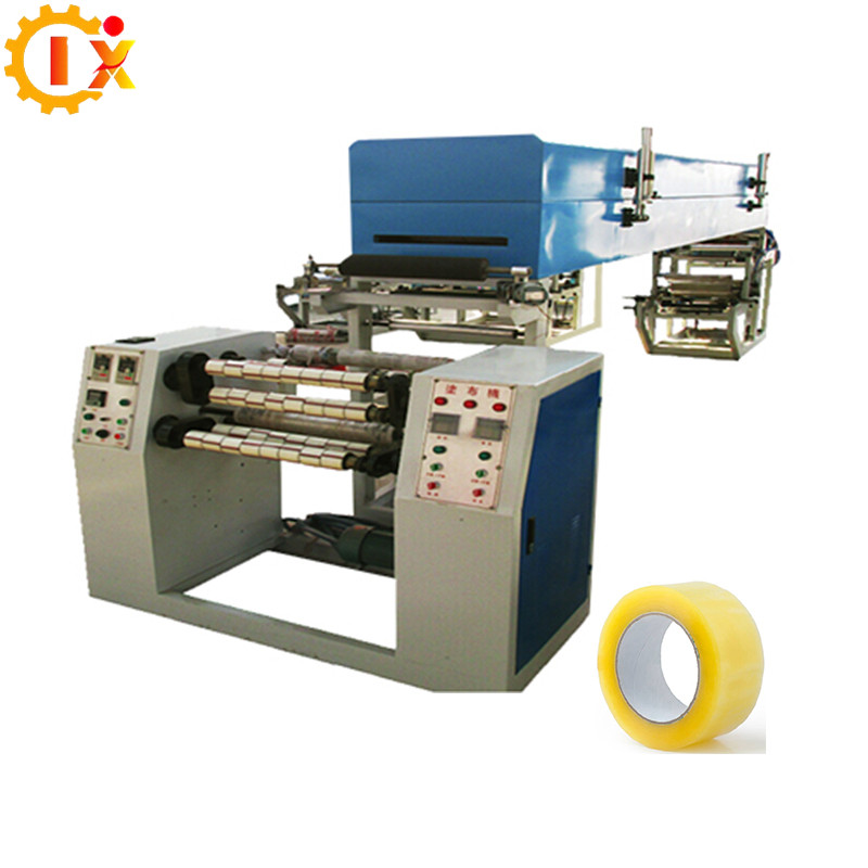 GL--1000D Factory supplier mini adhesive bopp tape production line