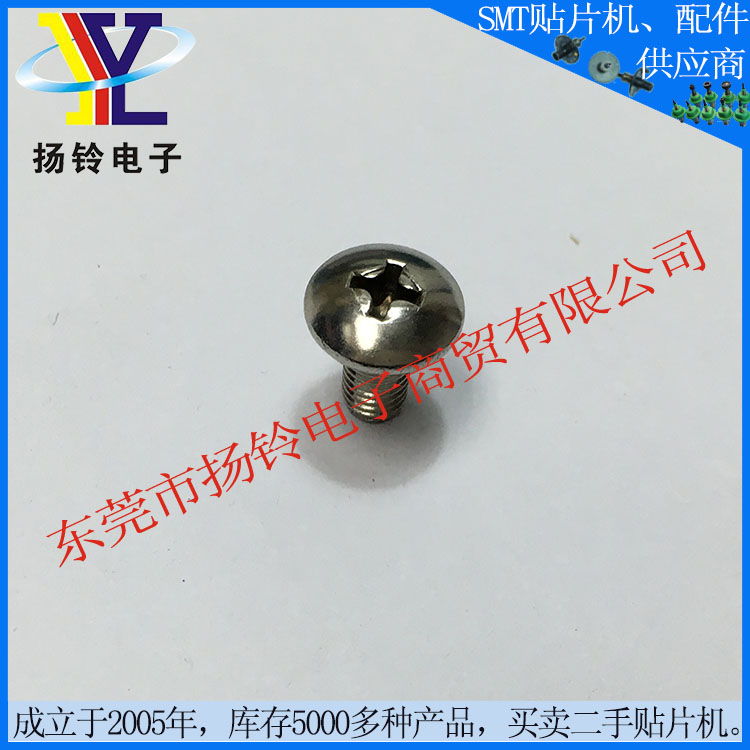 High Rank 40055252 Juki Feeder Screw with Large Stock