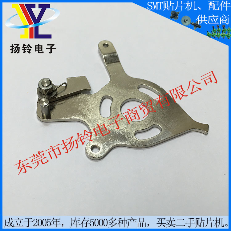 40081825 Juki Swing Plate 4mm ASM Feeder Accessories from China Supplier