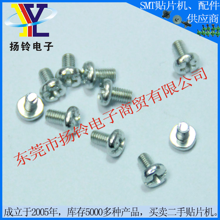 100% New E1116706C00 Juki Feeder Screw of SMT Spare Parts