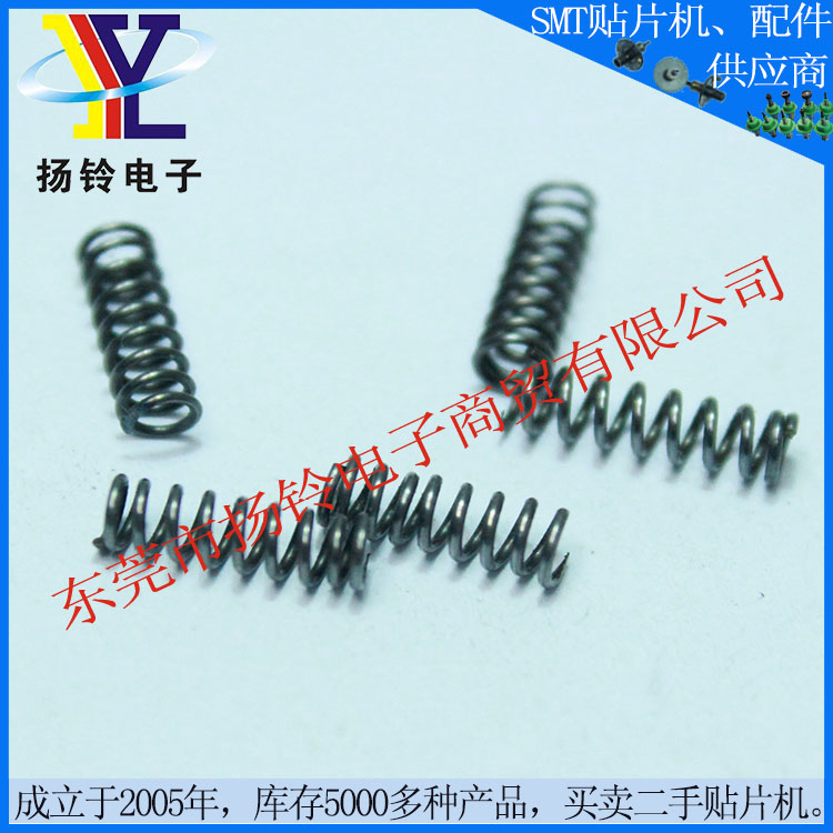 Hot Sale E1511706C00 Juki Spring of SMT Spare Parts