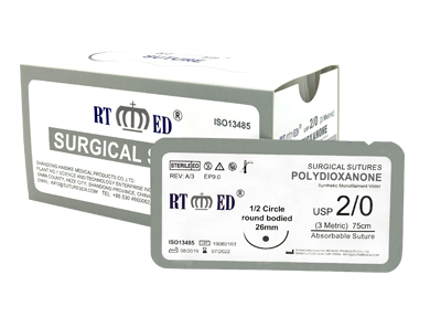Surgical absorbable suture PDO