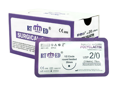Medical Absorbable Replacement Line PGLA