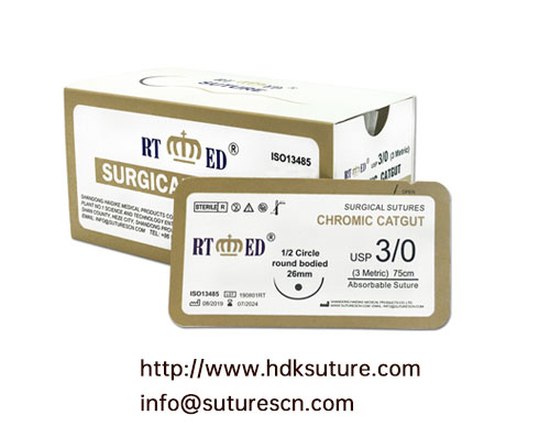 [hdksuture]Absorbable suture chrome sheep gu