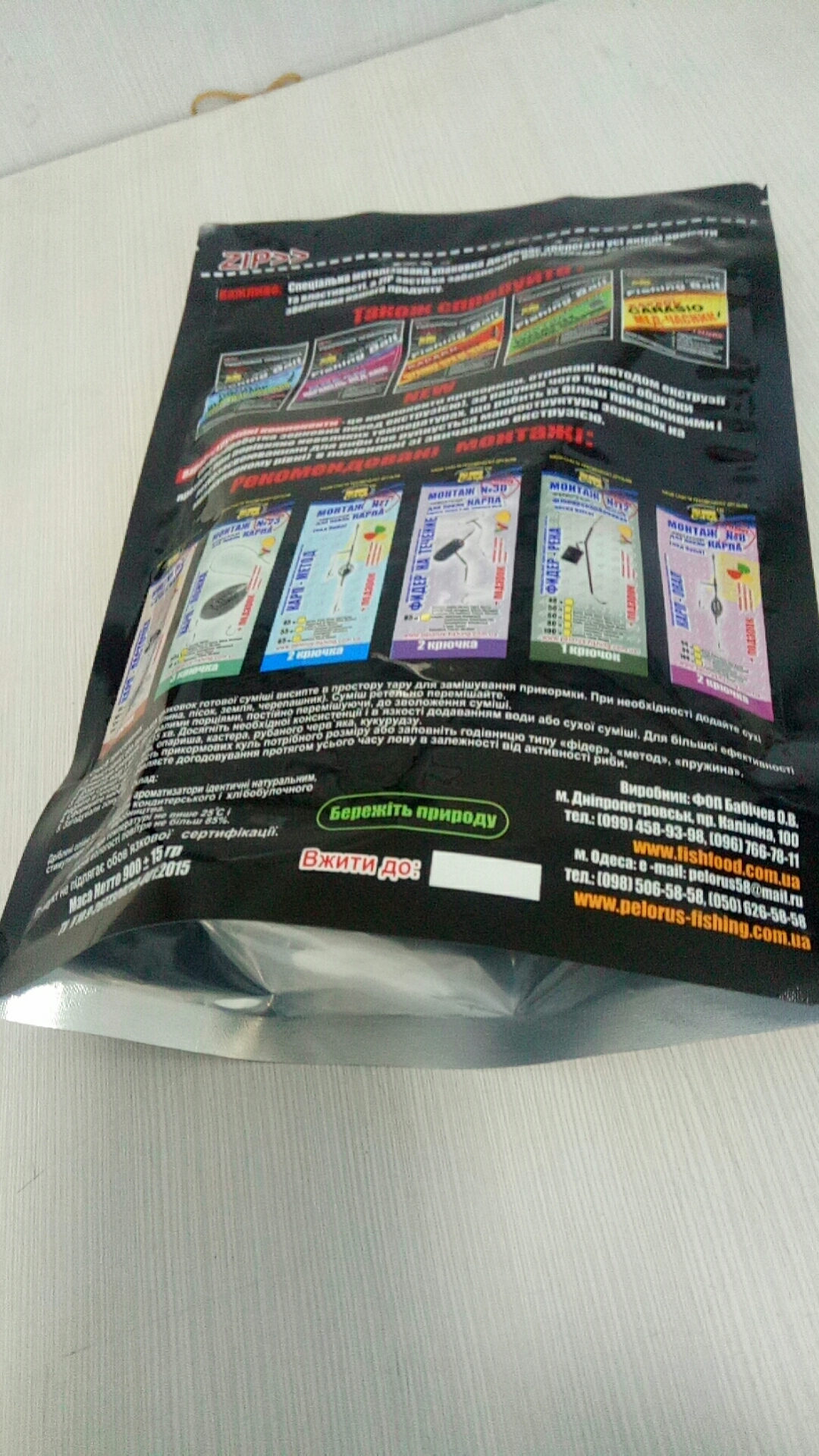plastic paper food grade packaging pouch bag